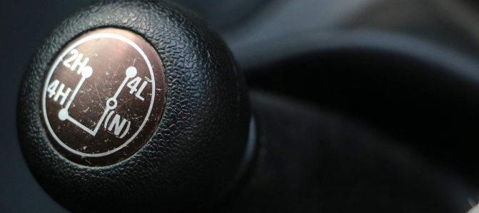 En todoterrenos 4x4...¿Mejor la transmisión manual o automática?